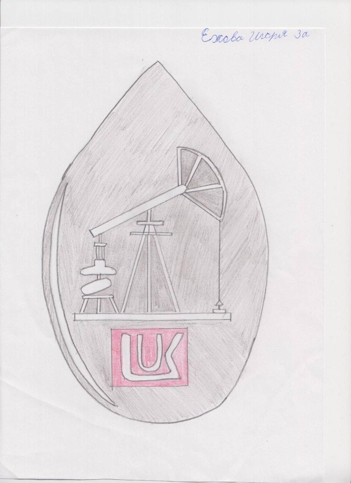 Профессия нефтяник рисунок 139